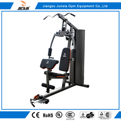 New professional design home sit up exercise equipment