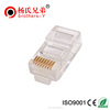 CAT 5E RJ45 Plug 8P8C connector