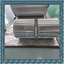 Aluminum cold forming foil roll