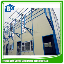 Prefabricated K House Two storey office building