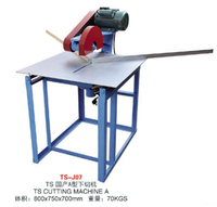Competitive foto frame cutting machine/Good price,Quality and Durable picture frame cutting machine/how to cut wood pictureframe