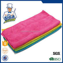 Mr.SIGA Household Cleaning micro fiber cloth for wet wiping