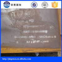 Mn13 High Manganese High Tensile Abrasion Wear Resistant Steel Plate