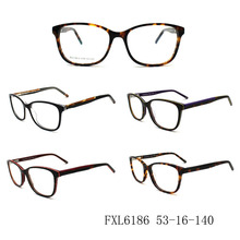 latest optical glasses eyeglass frames branded german optical frames new products 2017