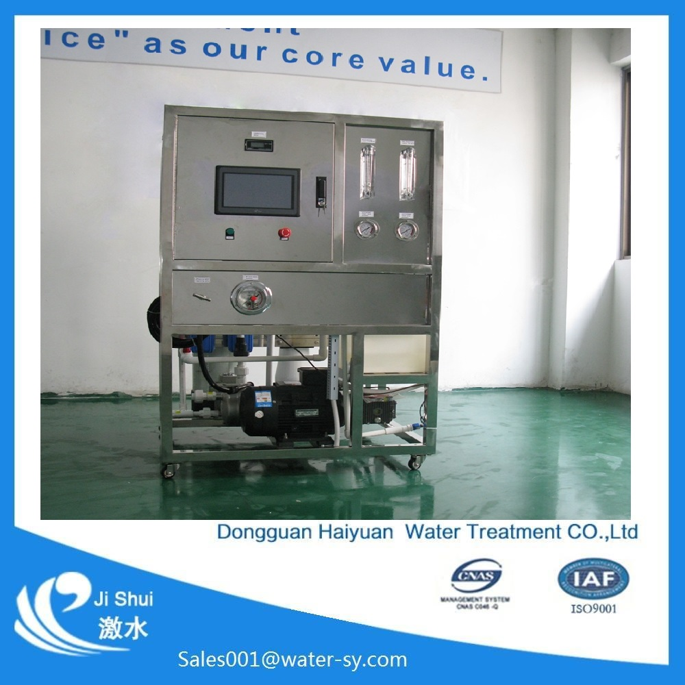 purified water plant CE approved hot price treatment equipment / water filter / seawater desalination ro system