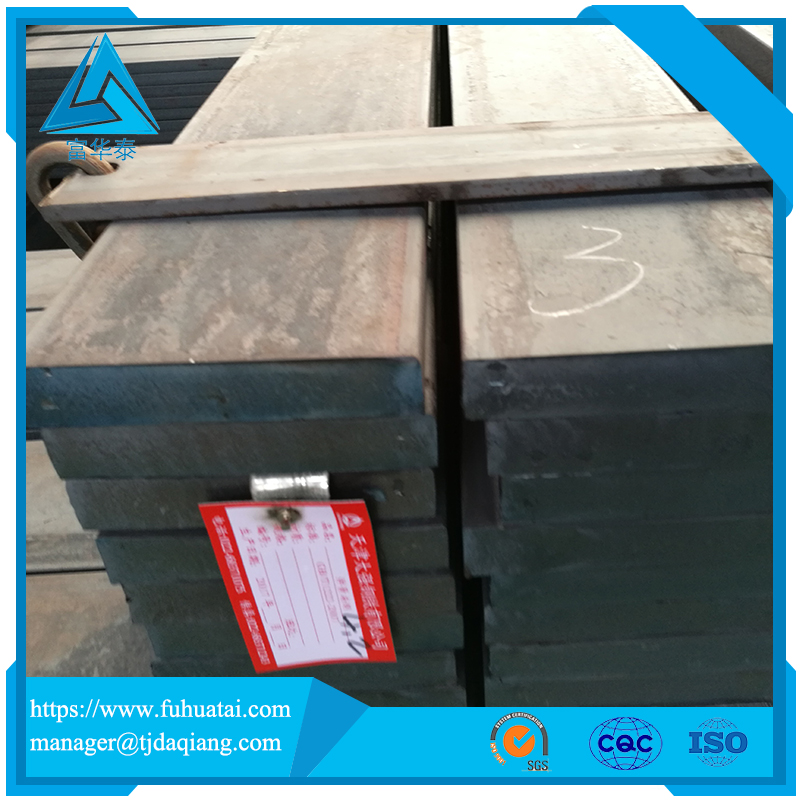 China factory hot rolled s7 steel s7 s7 flat bar