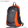 Manufacturers waterproof modern fashion active leisure pro sport backpack