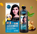 No ammonia no parabens wholesale argan oil private label fast magic permanent organic hair color black hair shampoo