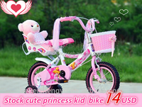 New products top quality child bike made in China Factory direct sell children bicycle/kids bike for