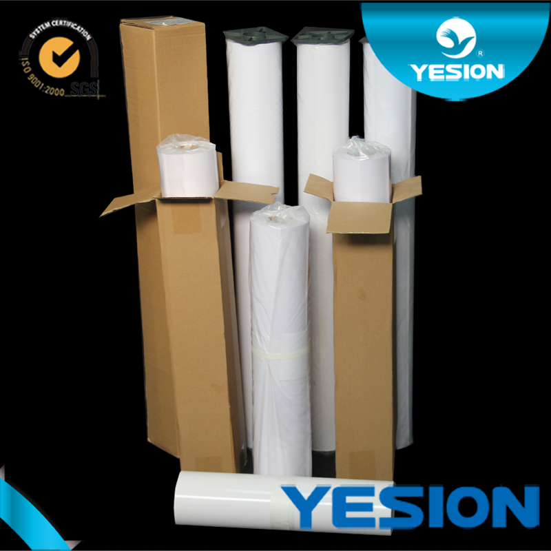 120gsm self adhesive inkjet paper/stick matte paper/A4 A3 label paper