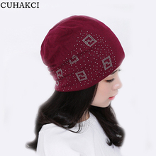 2017 Women Fashion Windproof Beanies Characters Beanie Diamond Pattern Warm Female Bonnet