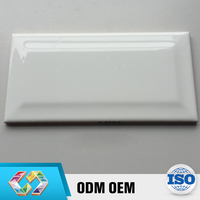 2016 Best Sell Product Seramik White Subway Tile Ceramics