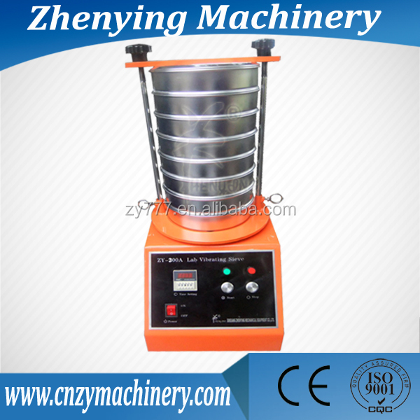 ZY200 particle size analysis sieving machine
