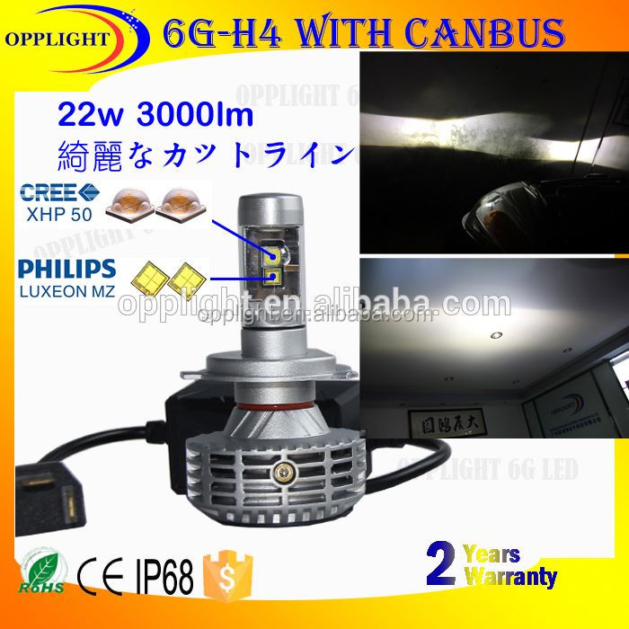 6g h7 fanless led kits head light for mustang car headlights led h4 s2 with 24 months warranty