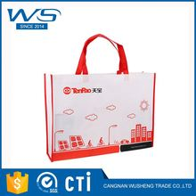 New arrival attractive style folded non-woven shopping bag