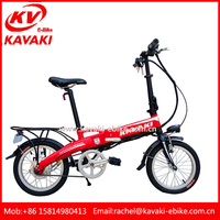 36V Cheap Pocket Mini Electric Adult Bikes For Sale China Bicycle Factory
