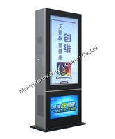 46 inch outdoor floor standing wireless Android/PC interactive LCD advertising billboard