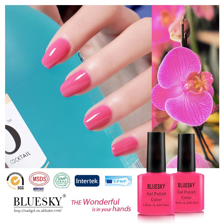 Bluesky New gel polish color 80615 private label nail polish manufactures