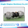 thread union ends rubber joints/rubber flexible joint in pipe fittings