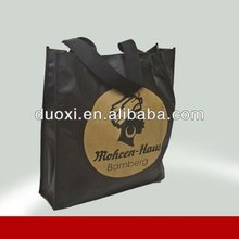 High quality low price fancy laminated woven shopping bags 100% manufacturer