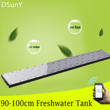 Wifi controller freshwater fish live led aquarium light red and green cool white 36inch 90w planted freshwater