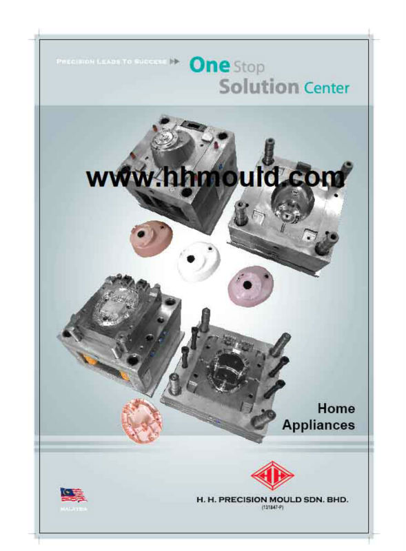Juicer and Blender plastic injection mould - H.H. Precision Mould Sdn Bhd