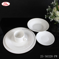 Wholesale competitive prices dinner sets
