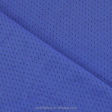 Moisture Wicking Printed Transparent Mesh Fabric for athletic clothing lining
