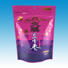 Custom printed foil laminated mylar ziplock bags shiny high quality standing up