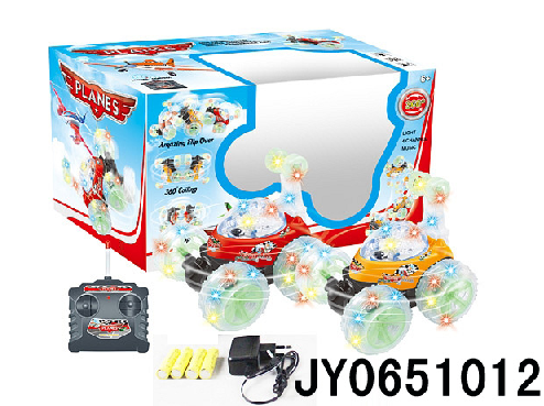 Wholesale Radio Control Tipper Car/Radio Control Car With Music And Light RC Car For Kids