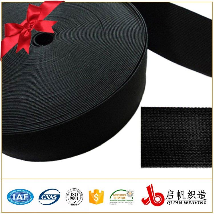 Hot sale 40mm plain knitted elastic band for man underwear
