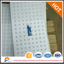 dust suppression aluminum perforated metal mesh
