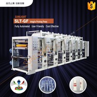 High Speed China Top 10 Automatic Small Taiwan PET Rotogravure Gravure Intaglio Printing Press Machine Japan 5 Color For Sale
