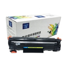 laser toner <strong>cartridge</strong> 88A for HP HP LaserJet P1007/1008/M1136/1213/1216/1108/1106
