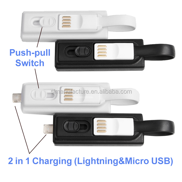 Ultra Compact Mini Emergency  Power Bank with Integrated 2 IN 1 Charging Cable with Light and Micro USB Connecter