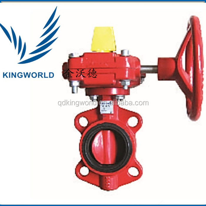 FM UL Fire Protection Signal Butterfly Valve