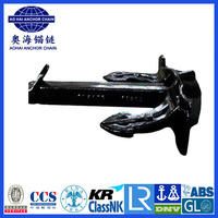 Japan Stockless Boat Anchor