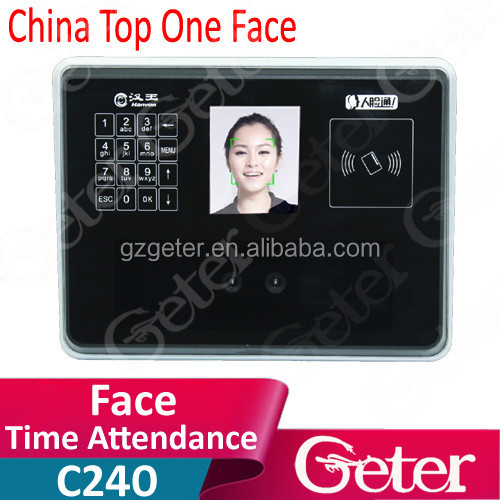 China Leading Face Recognition Device