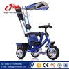 Hot sale children tricycle/CE passed kids bicycle 3 wheels/CP push handlebar tricycle children
