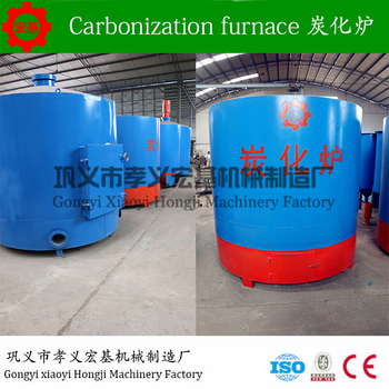 hongji brand active carbon furnace oil furnace brand wood charcoal making furnace