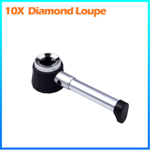 DH-81022 10X Pocket Clock Repair Jewelry Loupe Magnifying , Diamond Handheld Scale Ruler With Magnifier