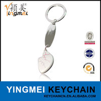 organ, heart shape metal key chain