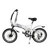/product-detail/2-wheel-hidden-battery-fold-electric-bike-foldable-20-inch-folding-electric-bicycle-60251697514.html
