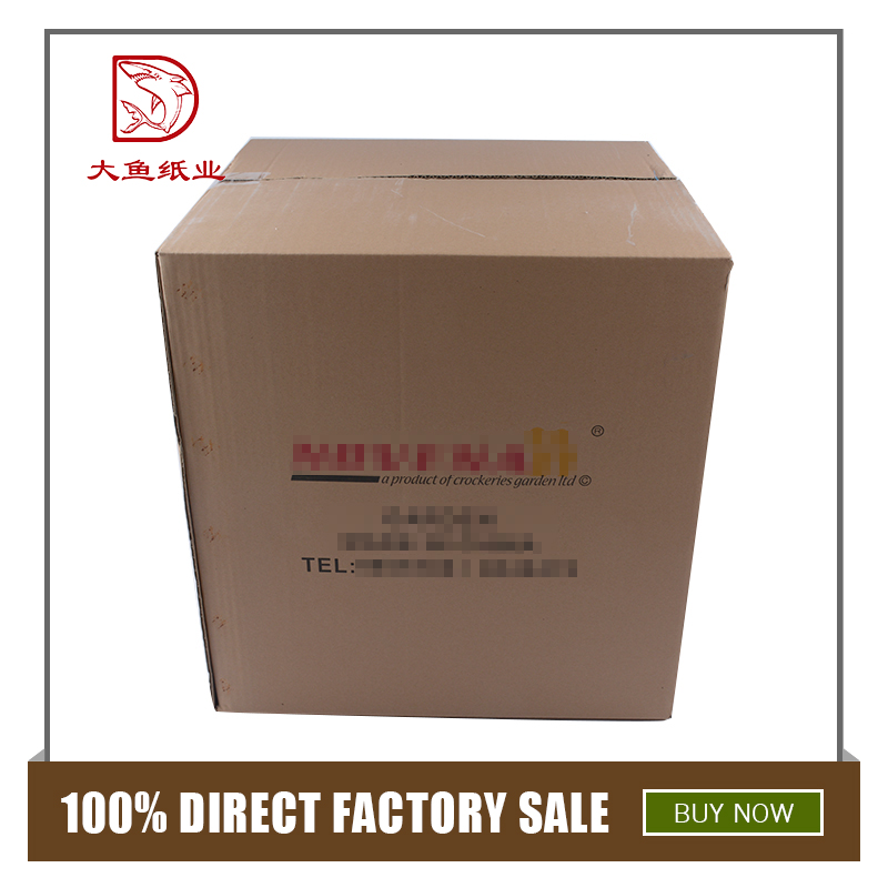 Factory direct custom cheap price industrial products packaging carton