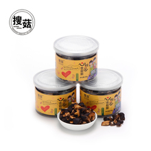 Low calorie high nutrition snacks mushroom <strong>chips</strong> of China