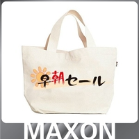 Customized Printing small canvas zipper bag China manufacturer