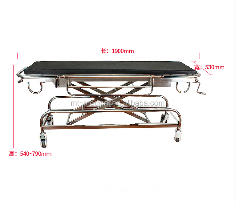CE/ISO approved hospital furniture hospital trolley with IV Pole
