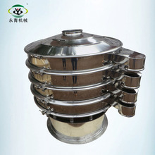 Stainless steel flour vibrating screen separator