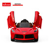 Rastar shopping toy Ferrari licenced LaFerrari ride on car toys for kids