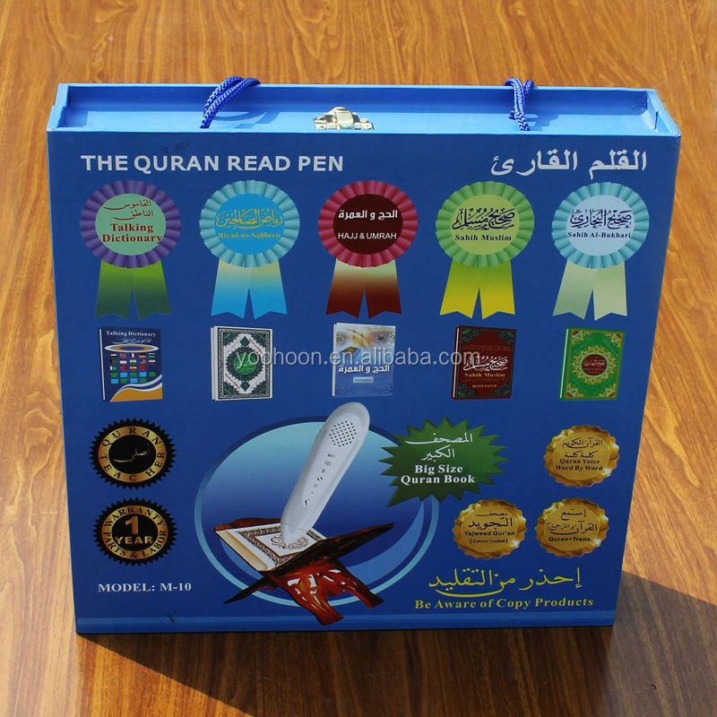 Quran Reading Pen <strong>M10</strong> with Free MP3 Download